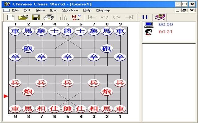 Cách Download phần mềm cờ Tướng mạnh nhất thế giới về máy tính