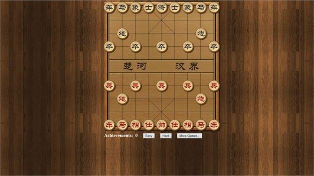 Phần mềm cờ Tướng Chinese Chess